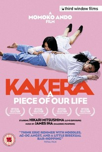 Kakera- A Piece of our Lives