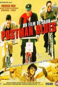 Posutoman burusu (Postman Blues)