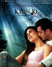 Kyon Ki