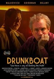 Drunkboat