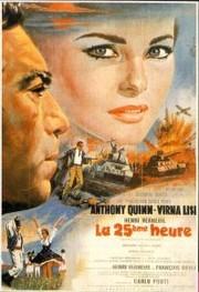 La Vingt-cinqui�me heure (The 25th Hour)