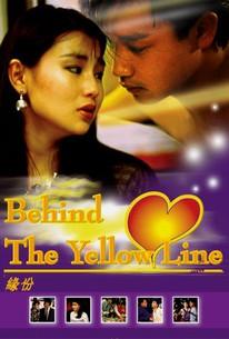 Yuen fan (Fate) (Behind the Yellow Line)
