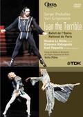 Sergei Prokofiev - Ivan the Terrible