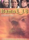 Hamal 18