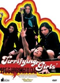 Ky�fu joshik�k�: b�k� rinchi ky�shitsu (Terrifying Girls' High School: Lynch Law Classroom)