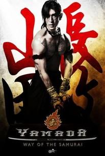 Samurai Ayothaya (The Samurai of Ayothaya)