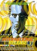 Short - International Release #3