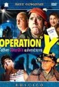 Operatsiya Y i drugiye priklyucheniya Shurika (Operation Y and Other Shurik's Adventures)