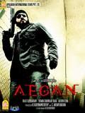 Aegan