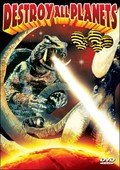 Gamera tai uchu kaij� Bairasu (Destroy All Planets) (Gamera vs. Viras)