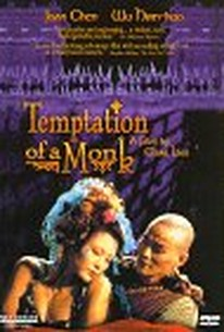 You Seng (Temptation of a Monk)