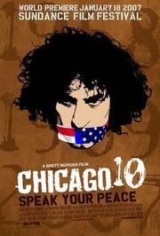 Chicago 10 (2008)