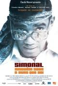 Simonal - Ningu�m Sabe o Duro que dei
