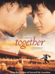 Together (He ni zai yi qi)