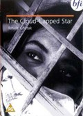 Meghe Dhaka Tara (The Cloud-Capped Star)