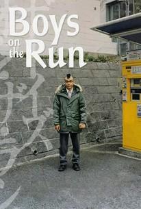 Bôizu on za ran (Boys on the Run)