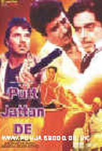 Putt Jattan De