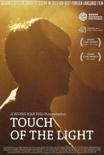 Ni guang fei xiang (Touch of the Light)