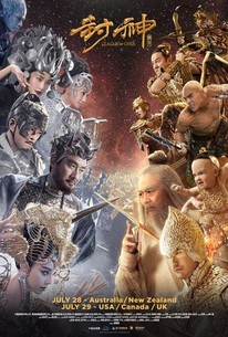 League Of Gods (Feng Shen Bang) (2016) - Rotten Tomatoes