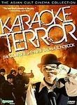 Sh�wa kay� daizensh� (Karaoke Terror)