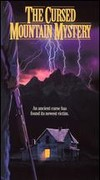 Sher Mountain Killings Mystery (The Cursed Mountain Mystery)