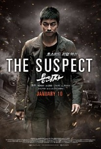 The Suspect (Yong-eui-ja)