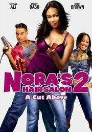 Nora's Hair Salon II (Nora's Hair Salon 2)