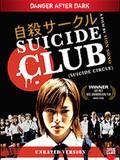 Jisatsu sâkuru (Suicide Club)