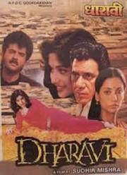 Dharavi (City of Dreams)