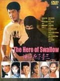 Hero of Swallow
