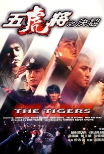The Tigers (Wu hu jiang zhi jue lie, Jin pai wu hu jiang)