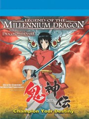 Legend Of The Millenium Dragon