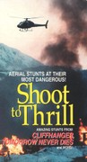 Shoot to Thrill: The Marc Wolff Story