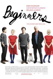 Beginners (2011)