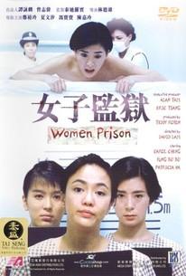 Women Prison
