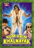Hum Hai Khalnayak