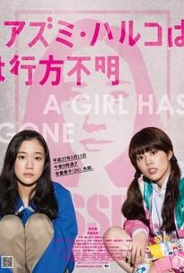 Haruko Azumi Is Missing (Japanese Girls Never Die)(Azumi Haruko wa yukue fumei)