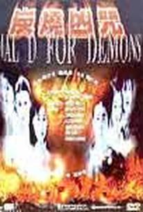 Dial D for Demons