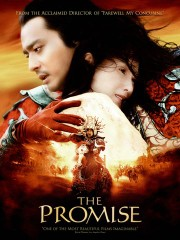 The Promise (Master of Crimson Armor) (Wu ji)