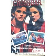 Crossbar