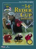 Ryder Cup - 34th Annual