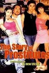 The Story of Prostitutes