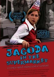 Jagoda u supermarketu