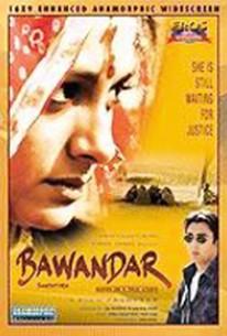 Bawandar (The Sand Storm)