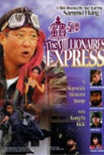 Foo gwai lit che (Millionaire's Express) (Shanghai Express) (Wealthy Train)