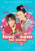 Love.Com: The Movie