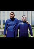 Kantoku - Banzai! (Glory to the Filmmaker!)