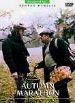 Osenniy marafon (A Sad Comedy) (Autumn Marathon)