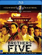 Sword Masters: Brothers Five