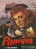 Panique (Panic)